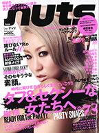 nuts創刊号に「ヘアエステ ソープCS」が掲載されました。