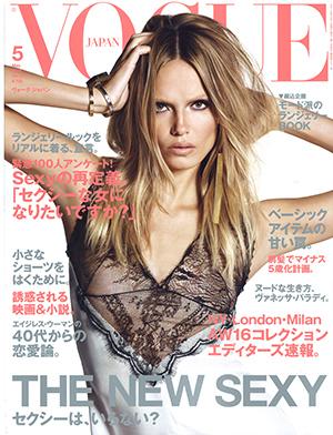 VOGUE JAPAN 5月号に「デザイニング トリートメント MO」が掲載されました。
