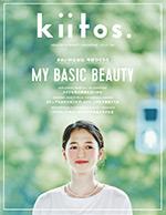 Kiitos. 04に「ヘアエステ ソープCS・マスクCS」が掲載されました。