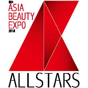 「第8回 アジアビューティエキスポ」に出展いたします。